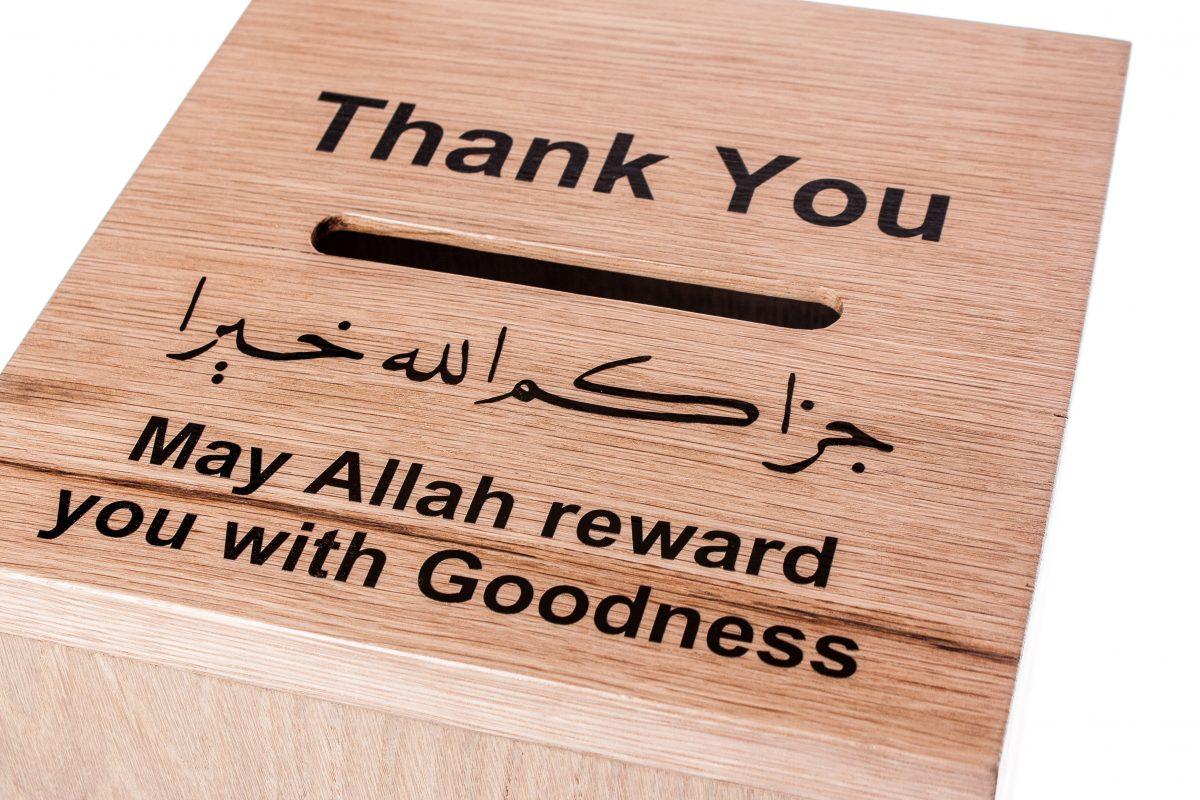 Bespoke Donation Box - Client Al Meezan
